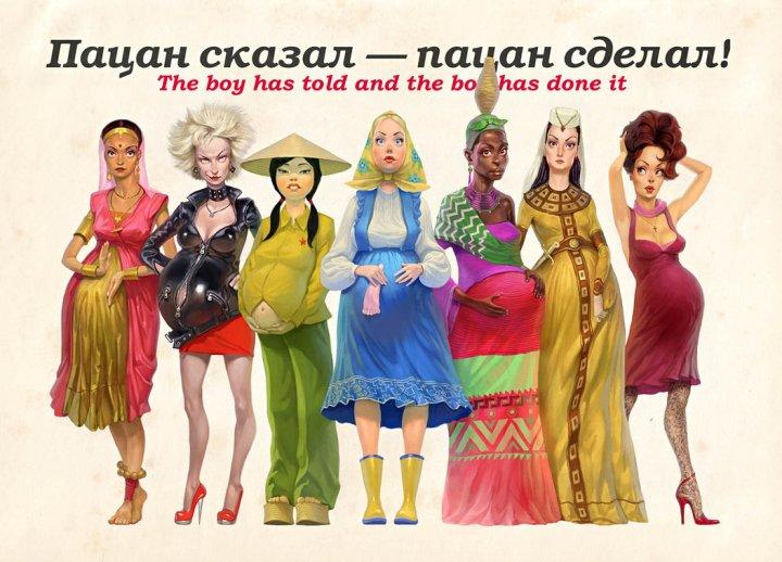 the_fast_dude_by_waldemar_kazak